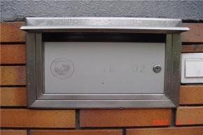 嵌入式信报箱安装